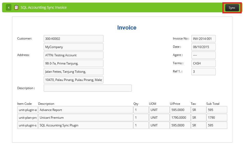 sql-accounting-sync-invoice-step-1