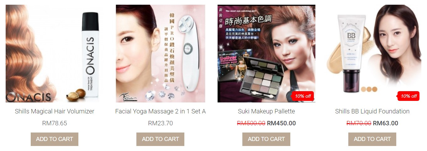Lets Follow A Few Steps Below To Create Product Easily In Unicart Store Sell